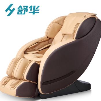 SHUA/舒华家用智能按摩椅颈部腰部脚部全身豪华休闲按摩沙发M6800