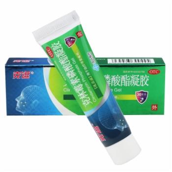 克林霉素磷酸酯凝胶30g