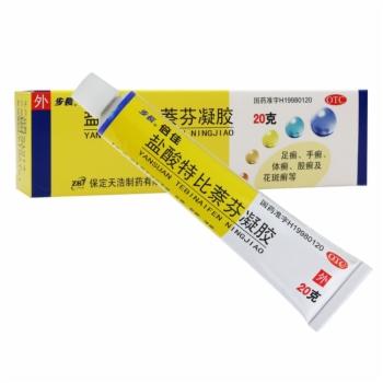 盐酸特比萘芬凝胶 20g