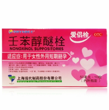 壬苯醇醚栓50mg*10s(内附指套)