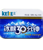 冰喉30分钟克刻糖(无糖)铁盒 40g/盒(约16粒)