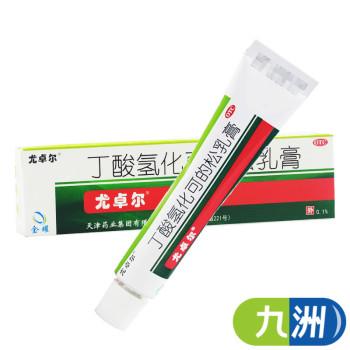 尤卓尔丁酸氢化可的松乳膏10g