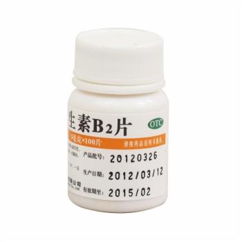 维生素B2片5mg*100片