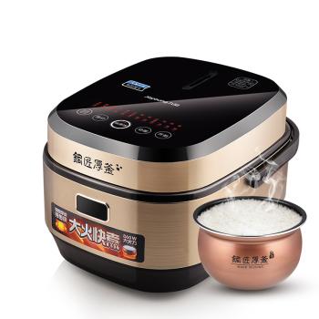 九阳40FY1电饭煲铜匠厚釜(台) 4L