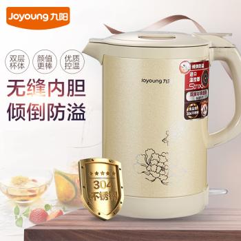 九陽K15-F2電熱水壺(臺)