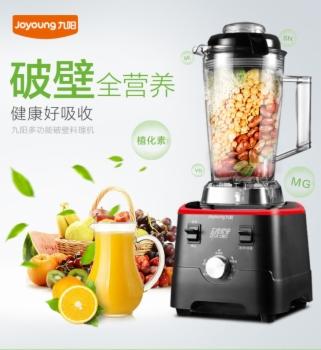 九阳Y80破壁料理机(台)