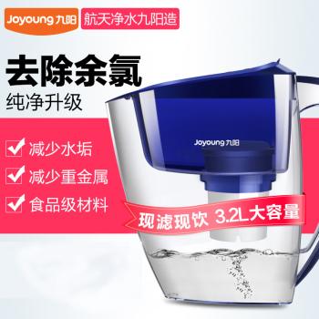 九陽JYW-B01A凈水杯(臺)