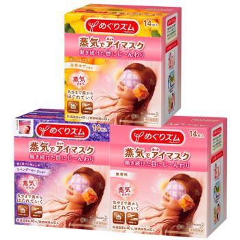 花王眼罩5種香型 新款12枚
