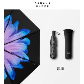浅妃琉璃小黑伞双层女太阳伞防晒晴雨伞折叠