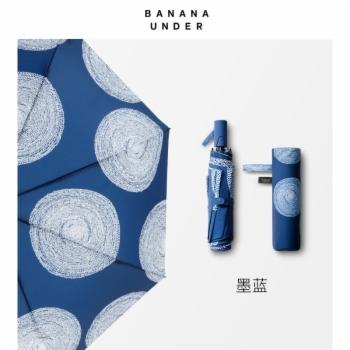 BANANA UNDER蕉下 DEEP NORTH北途系列小黑伞双层女太阳伞防晒晴雨伞折叠