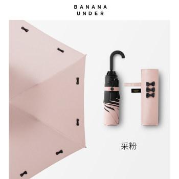 BONNIE洛花系列男女防晒伞太阳伞遮阳晴雨伞折叠
