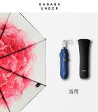 雨棠洛荷小黑伞双层女太阳伞防晒晴雨伞折叠