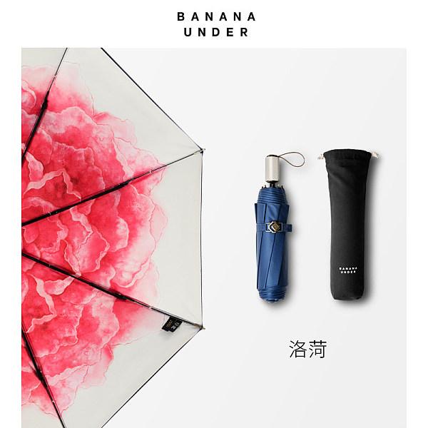 雨棠洛荷小黑傘雙層女太陽傘防曬晴雨傘折疊