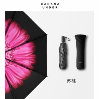 BANANA UNDER蕉下小黑伞苏桃防晒伞晴雨防紫外线太阳伞折叠遮阳伞