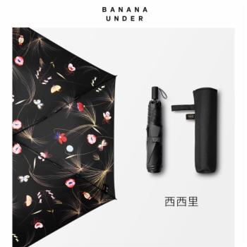 BANANA UNDER蕉下超轻罗萨系列黑胶防晒伞太阳伞晴雨伞折叠