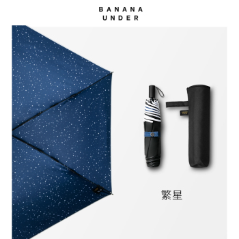 AIR系列超轻随身伞黑胶防晒太阳伞晴雨伞折叠