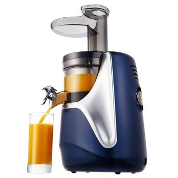 惠人 H-AE-DNBI19 三代升级款榨汁机 原装进口正品 双投料口 可做冰淇淋 蓝色款