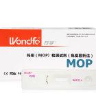 吗啡(MOP)检测试剂(免疫层析法)1人份