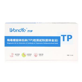 梅毒螺旋体抗体(TP)检测试剂(胶体金法)1人份