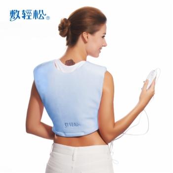 信乐敷轻松(肩背部)超柔豪华款远红外电子热敷垫