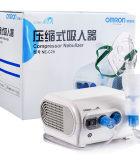 欧姆龙吸入器NE-C28