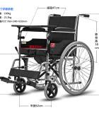 魚躍輪椅 H005B