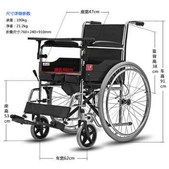 鱼跃轮椅 H005B