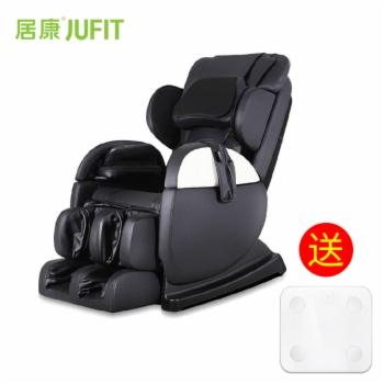 居康按摩椅JFF058M 黑色