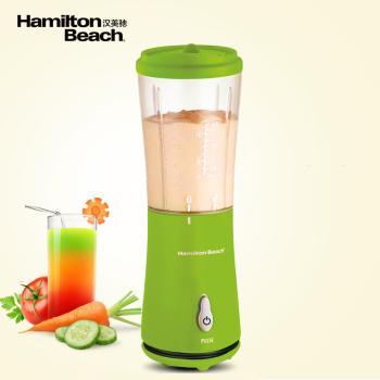 漢美馳 51126-CN 單杯果汁機(綠色)多功能旅行杯電動果汁機料理機