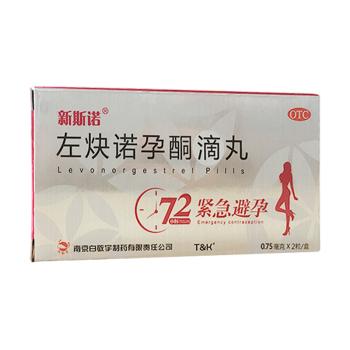 左炔诺孕酮滴丸0.75mg*2s