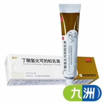 丁酸氢化可的松乳膏25g