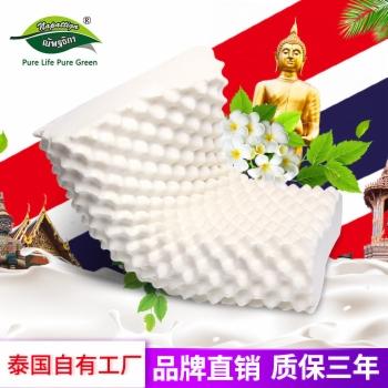 娜帕蒂卡泰国天然乳胶枕高低款有颗粒