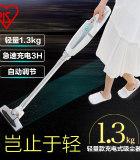 日本爱丽思IRIS 充电式车载吸尘器 轻量型大吸力车家两用 吸尘器家用IC-SLDC1C