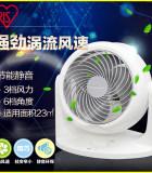 日本爱丽思 空气循环扇 空调伴侣 家用电风扇婴儿扇对流涡轮台式静音扇CFA-186C