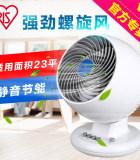 日本爱丽思 静音节能家用空气循环扇小风扇台式电风扇涡轮摇头对流扇PCF-M18C白
