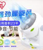 日本爱丽思IRIS 家用空气循环扇静音节能电迷你风扇台式涡轮循环扇CFA-187