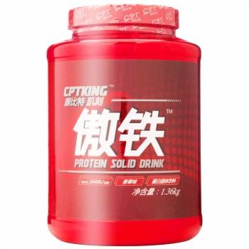 康比特肌刻傲铁蛋白固体饮料(香草味)1.36kg