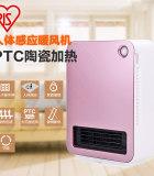 爱丽思IRIS 人体感应家用暖风机取暖器办公?#19994;?#26262;器JCH-12DC