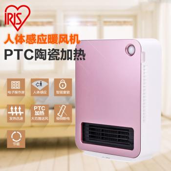 爱丽思IRIS 人体感应家用暖风机取暖器办公室电暖器JCH-12DC