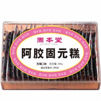 固本堂女士型阿胶固元膏500g