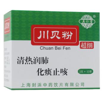 川贝粉3g*10袋