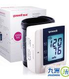 鱼跃血压计YE-8100C  家用全自动 测血压仪器 手腕 腕式