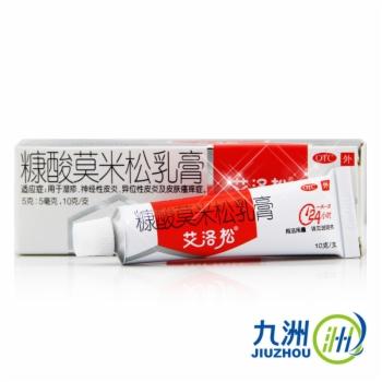 艾洛松糠酸莫米松乳膏10g