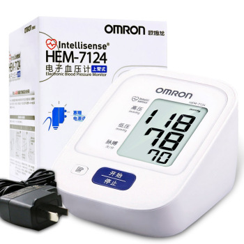 欧姆龙电子血压计HEM-7124