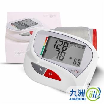 九安电子血压计(智能臂式)KD-5903