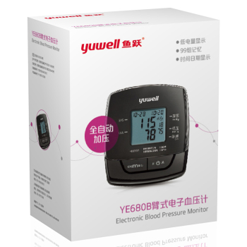 魚躍電子血壓計(上臂式)YE680B