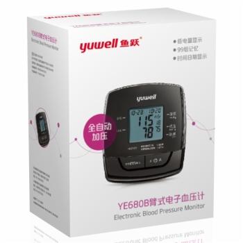 鱼跃电子血压计(上臂式)YE680B