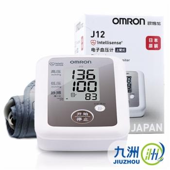 欧姆龙电子血压计J12