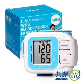 九安MINI电子血压计(智能腕式)KD-738