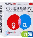 左炔诺孕酮肠溶片1片